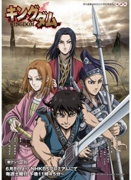 Kingdom 2nd Season