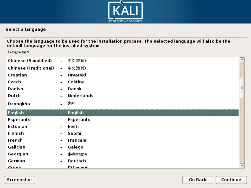 Install Kali Linux 2018 in VMware Workstation 14- Select a Language Screenshot