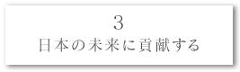 RInen_Plate_3_S