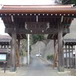 法性寺 総門