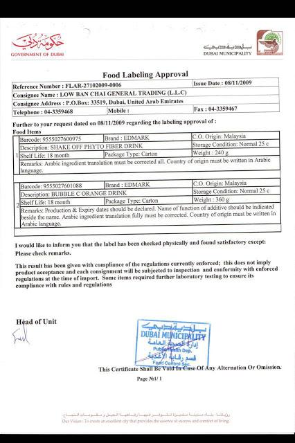 ترخيص شيك اوف في الامارات من حكومة دبي