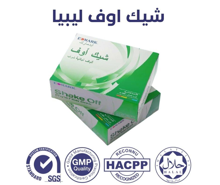 شيك اوف للقولون ليبيا لعلاج جميع مشاكل القولون وجرثومة المعدة والانتفاخات والغازات