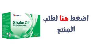 شراء شيك اوف في السعودية