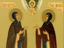 В Шахты прибудут мощи святых Петра и Февронии
