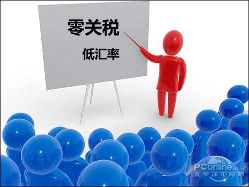 В конце февраля пройдут семинары для налогоплательщиков