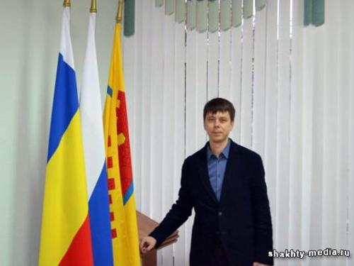 В Шахтинском теризбиркоме - новый председатель