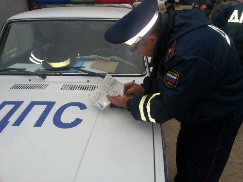 Госавтоинспекция - о порядке уплаты штрафов