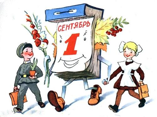 """Завтра перекроют улицу Шевченко и устроят """"трезвый день"""""""