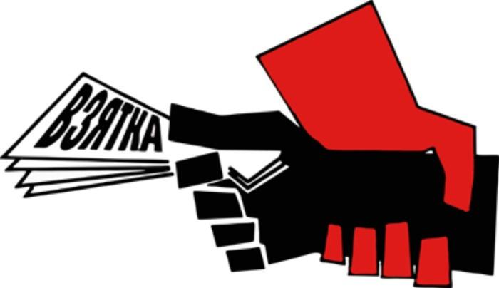 Шахтинских налогоплательщиков просят оценить работу по противодействию коррупции