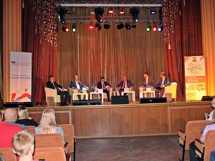 В Шахтах состоялся межтерриториальный бизнес-форум