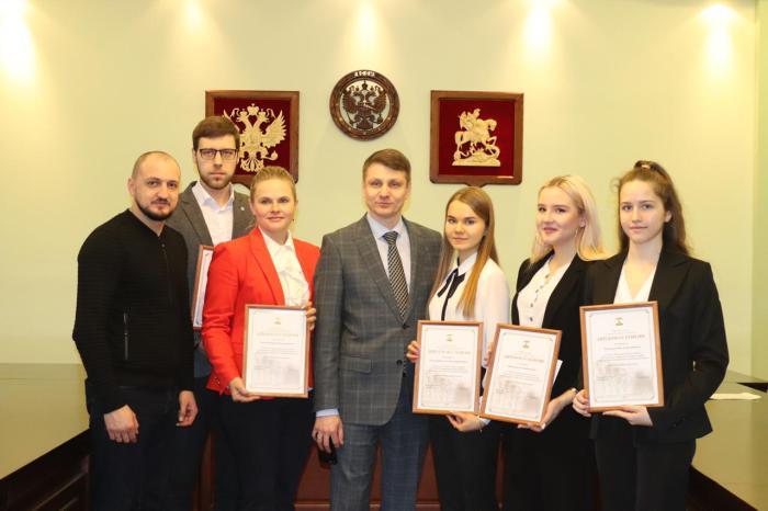 Награждены победители конкурса молодёжных социальных проектов