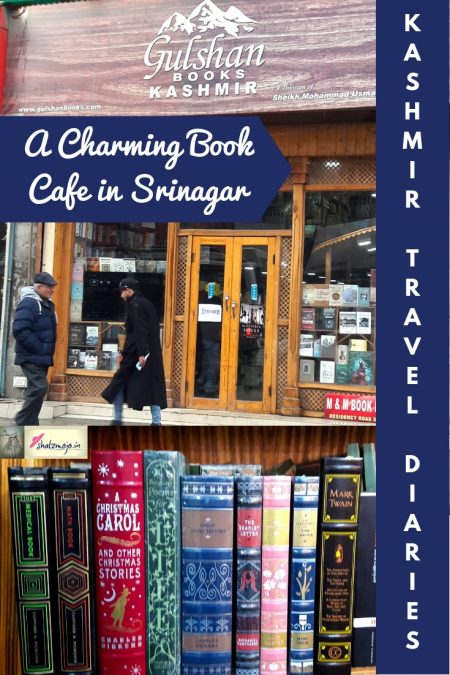 book store in Srinagar in Kashmir on the dal lake books kashmir travel diaries