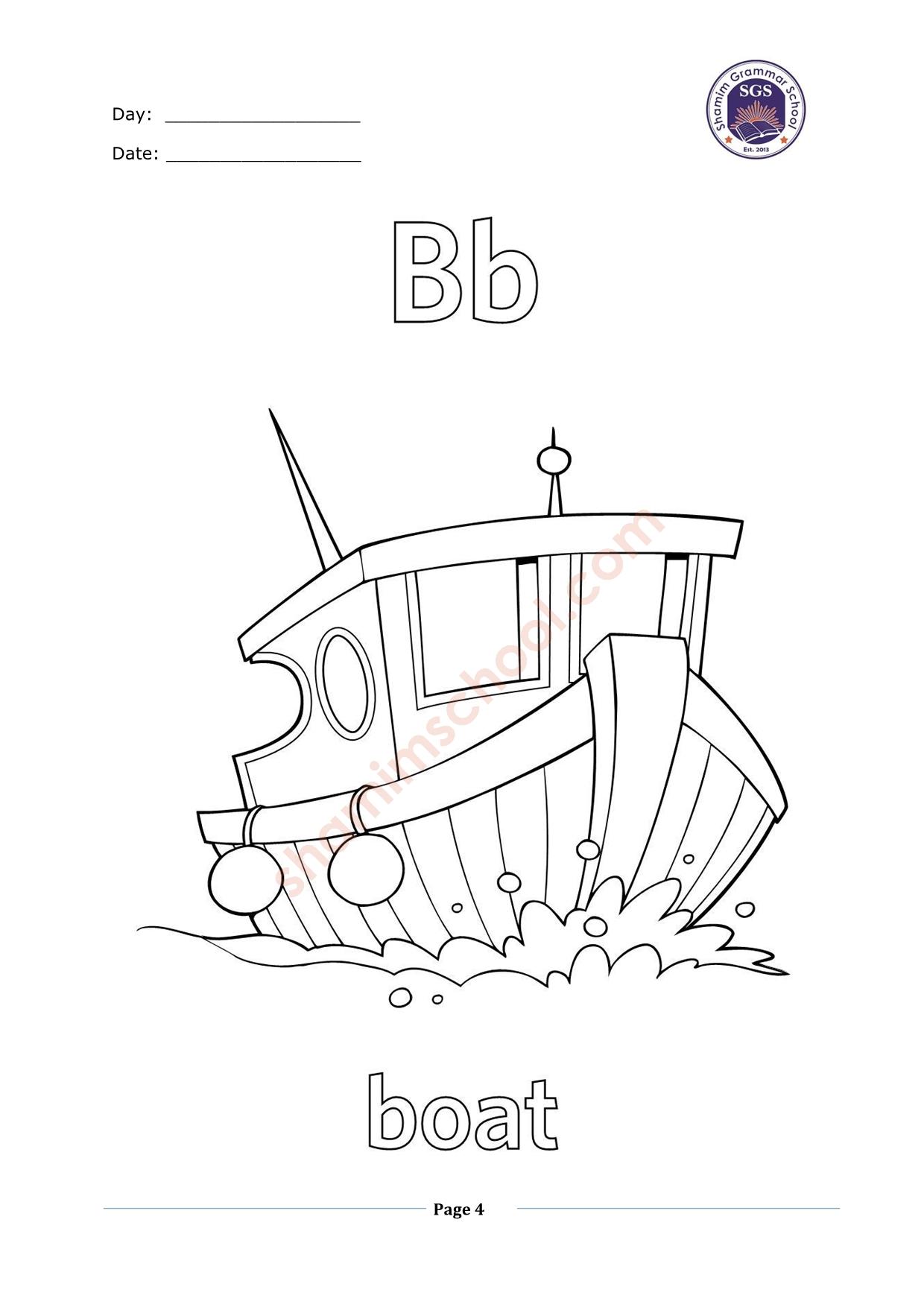 English Alphabets B Tracing Worksheet Shamim Grammar