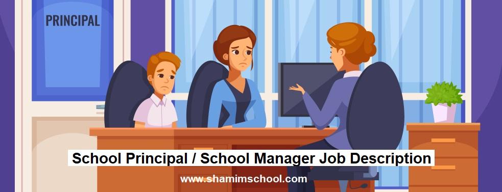 School Principal School Manager Job Description Shamim Grammar School