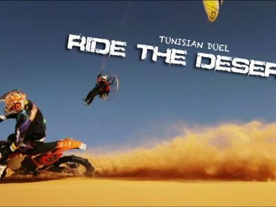Tunisian Duel