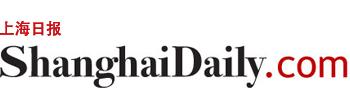 Shanghai Daily,上海日报