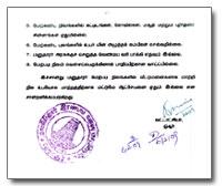 document-06
