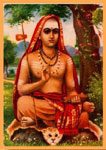 shankara-contactus