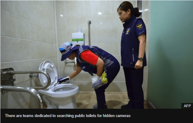 Seoul to check public toilets daily for hidden cameras
