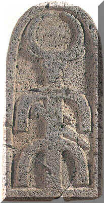 Stele Bethsai