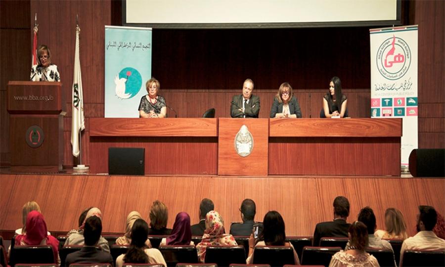 الوزير طارق متري: موقفي الداعم لحق المرأة بالجنسية مبدئي واخلاقي