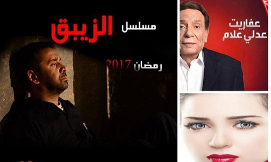 مرصد لتحليل صورة المرأة في الدراما المصرية في شهر رمضان