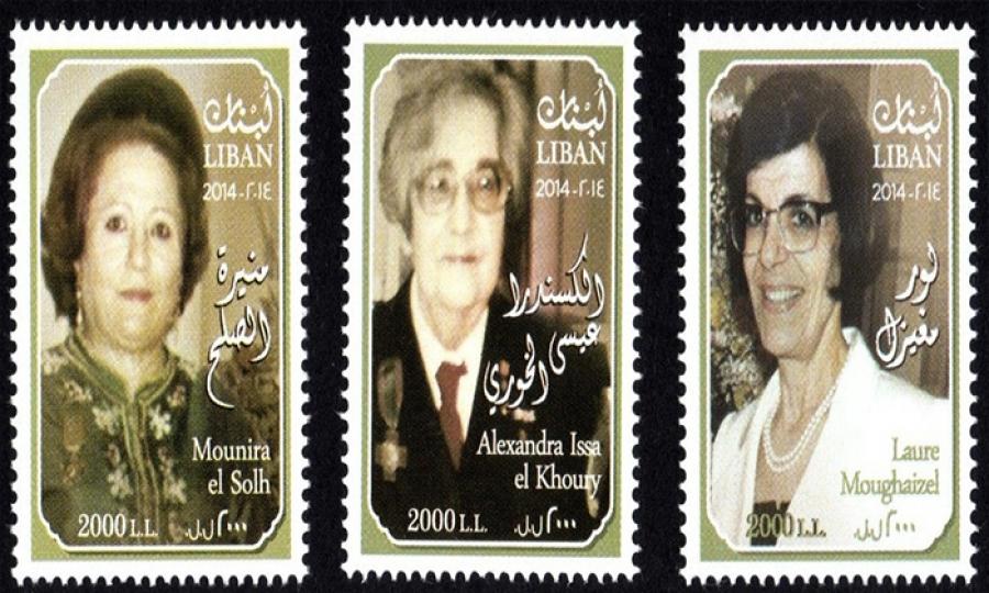 المرأة في السلطة … على الطابع اللبناني فقط