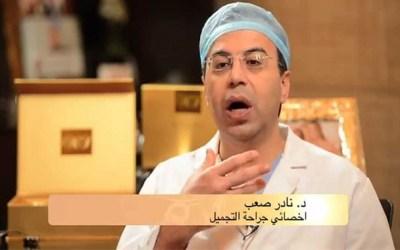 بعد القضاء اللبناني نادر صعب مطلوب عشائريا!