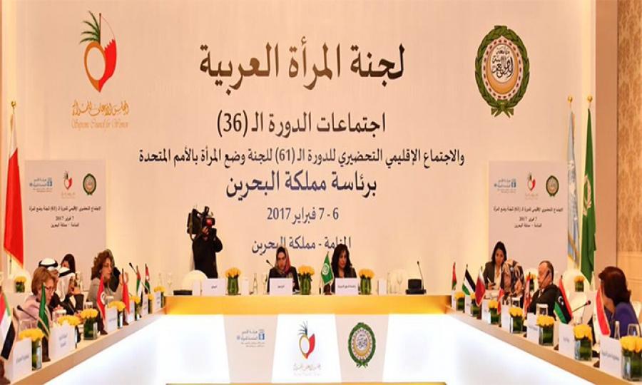 ماهي عاصمة المرأة العربية لهذا العام ؟
