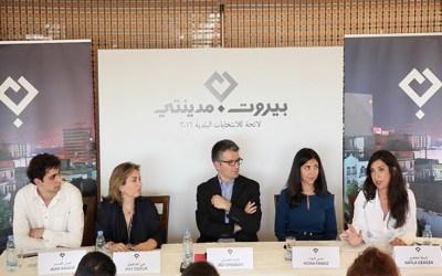 مشاركة النساء في الإنتخابات البلدية في بيروت والبقاع حضور يطغى على الأرقام
