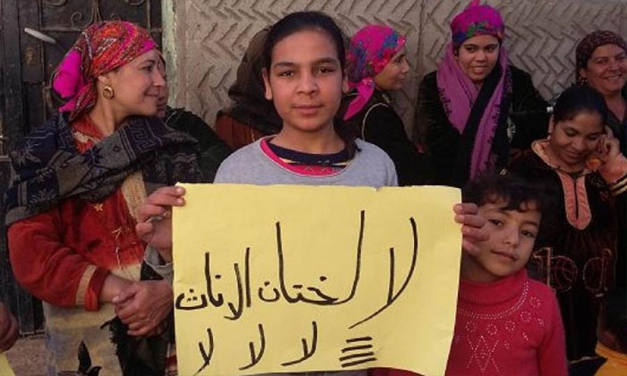 فشل القوانين في الحد من ظاهرة الختان في مصر