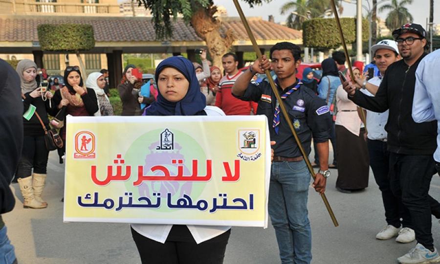 """في مصر """"عيد الفطر بدون تحرش"""""""