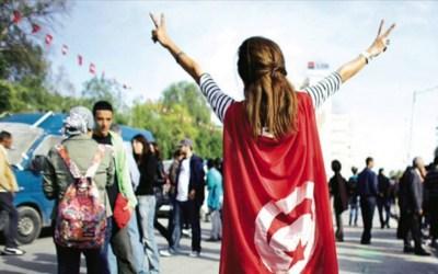انتصرت المرأة التونسية