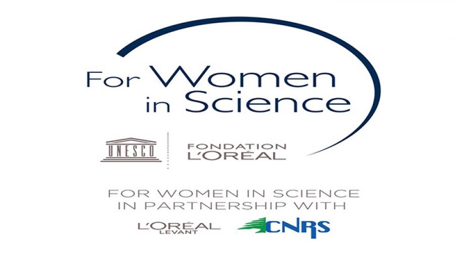 فرصة للشابات العربيات المتميزات علميا