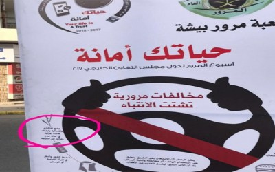 المرأة السعودية تنتزع حقها بقيادة السيارة