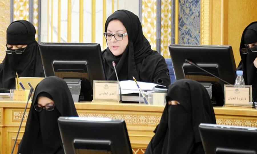 أول سعودية في هيئات الإتحاد البرلماني الدولي