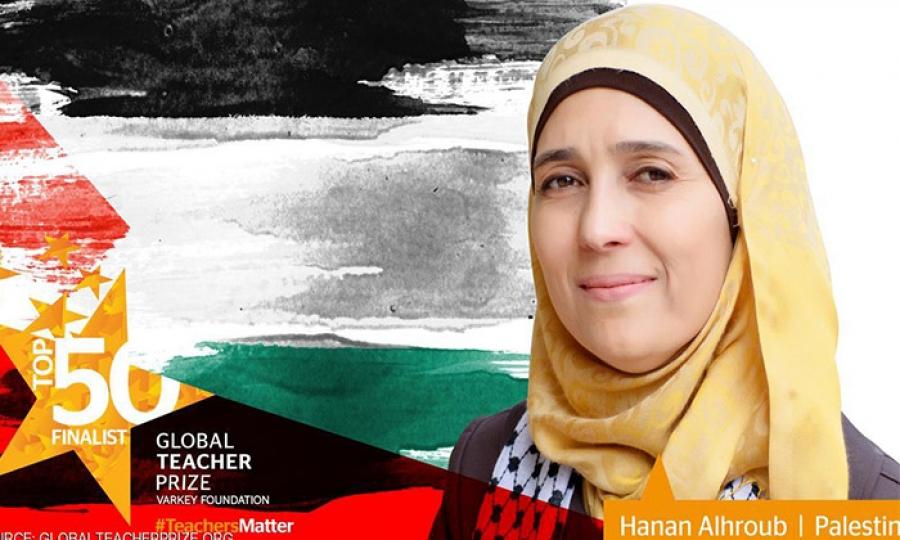 الفلسطينية حنان الحروب أفضل معلمة في العالم