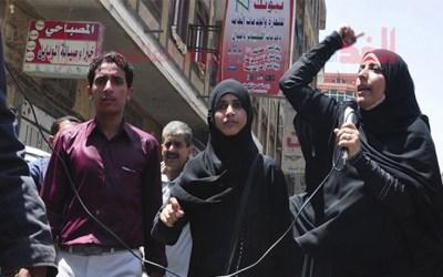 هكذا تعاني المرأة اليمنية