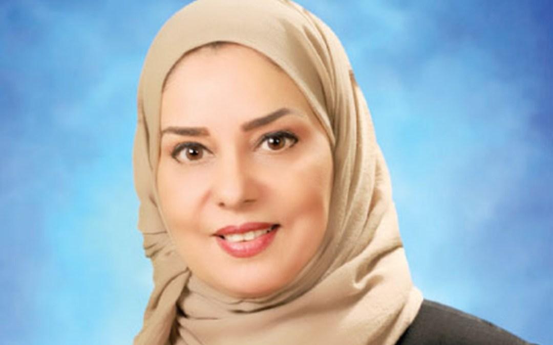 فوزية زينل: أول امرأة على رأس مجلس النواب البحريني