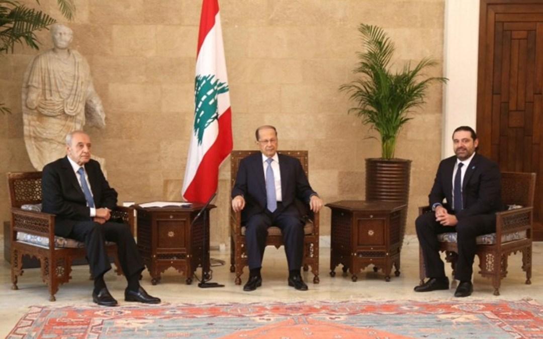 أربع وزيرات في تشكيلة الحكومة اللبنانية الجديدة