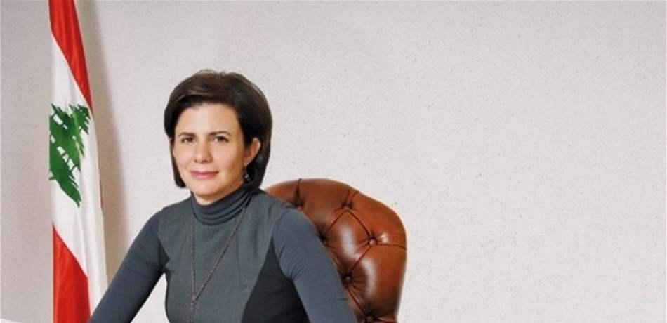 ريا الحسن أول إمرأة كوزيرة للداخلية في لبنان والعالم العربي