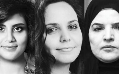 """""""هيومن رايتس ووتش"""" فحوى التّهم الموجّهة إلى الناشطات المحتجزات في السعودية هي الدفاع عن حقوق الإنسان"""