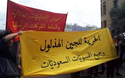 مسيرة يوم المرأة العالمي في بيروت من أجل اقتصاد عادل وضدّ النظام الأبوي القاتل