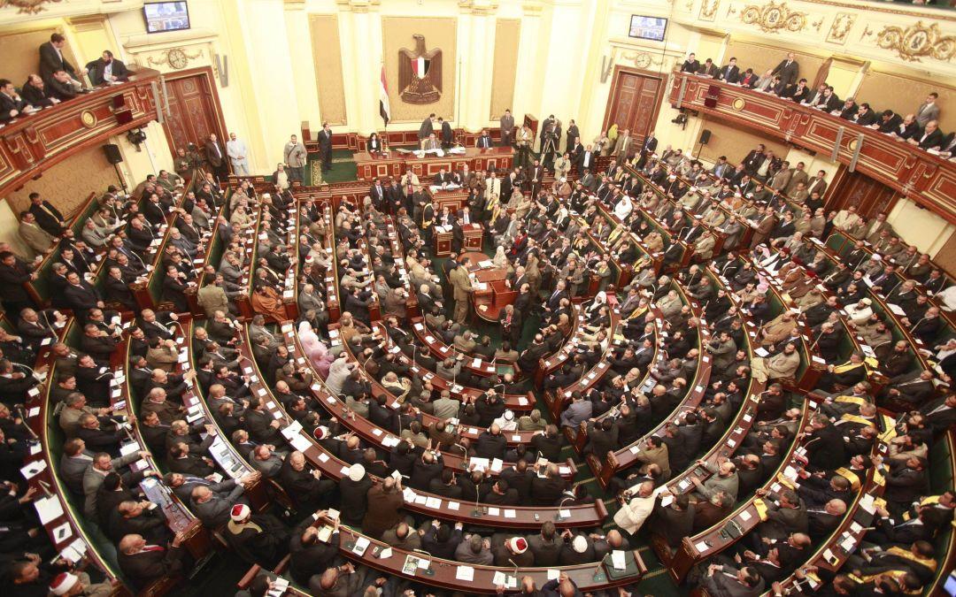 تخصيص ربع مقاعد «النواب» للمرأة في التعديلات الدستورية المصرية