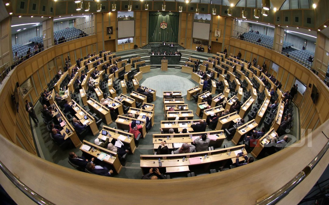 البرلمان الأردني قونن تزويج القصّر