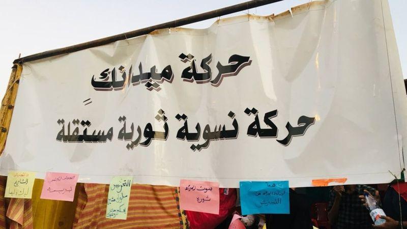 ولادة مبادرة نسوية جديدة من خيمة الاعتصام في الخرطوم