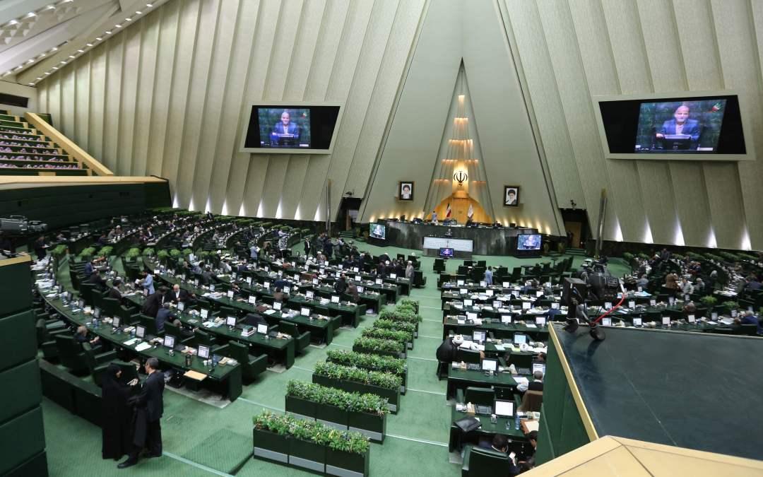البرلمان يقرّ قانون منح الجنسية لأبناء وبنات الإيرانيات المتزوجات من أجانب