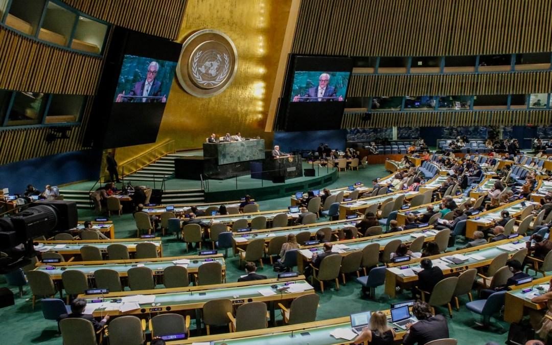 """""""قطر – إمارة اللاقانون"""" في أروقة المجلس الدولي لحقوق الإنسان بجنيف"""