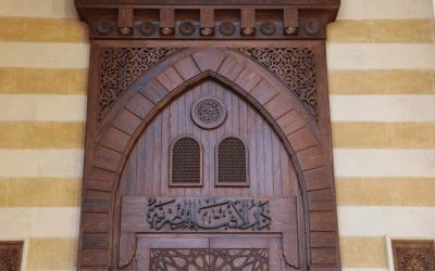 دار الإفتاء المصرية تغرّد حول التحرش الجنسي