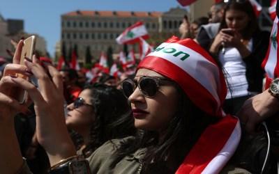 لبنان من بين أسوأ عشر بلدان في العالم في مجال حقوق النساء!